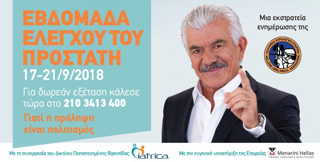 banner sept 2018