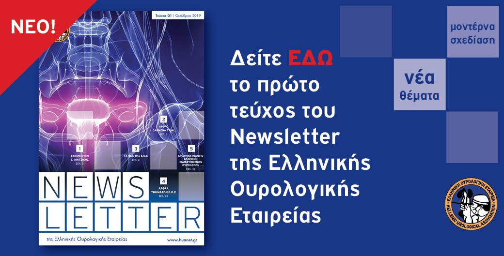 newsletter_issue01